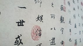 kinesisk handskrift Royaltyfri Foto