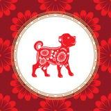 Kinesisk hundårszodiak Röd hund med den vita prydnaden Symbolet av det östliga horoskopet royaltyfri illustrationer