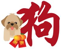 Kinesisk hund Shih Tzu Red Packets Vector för nytt år royaltyfri illustrationer