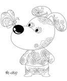 kinesisk hundzodiac Royaltyfria Foton