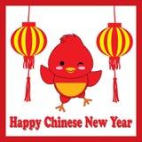 Kinesisk illustration för nytt år med den gulliga tuppen och lampionlampan på röd ram Vektor Illustrationer
