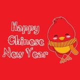 Kinesisk illustration för nytt år med den gulliga tuppen på röd bakgrund Vektor Illustrationer