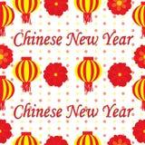 Kinesisk illustration för nytt år med lampionlampan och den röda blomman på prickbakgrund Royaltyfria Bilder