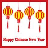 Kinesisk illustration för nytt år med lampionlampan på röd ram Stock Illustrationer