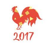 Kinesisk kalligrafi 2017 Den Rightside skyddsremsaöversättningen allt går mycket slätt och små formuleringar royaltyfri illustrationer