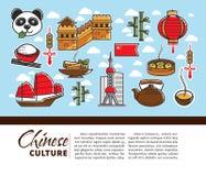 Kinesisk kokkonst och arkitektur för sight för kulturKina symboler vektor illustrationer