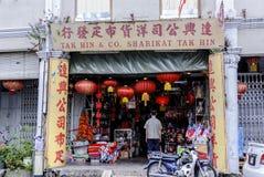 Kinesisk kommers Arkivbilder