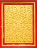 Kinesisk konst    Arkivfoton