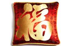 kinesisk kuddered för tecken Arkivfoto