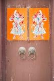 Kinesisk kulturgud av dörren Royaltyfria Foton