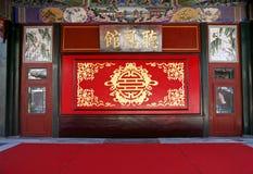 kinesisk kunglig etapp Arkivbilder