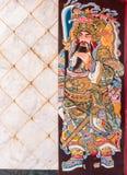 Kinesisk legend av gudens målning på trädörr. fotografering för bildbyråer