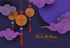 Kinesisk lycklig mitt- design för Autumn Festival hälsningmall stock illustrationer