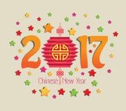 Kinesisk lykta 2017 för nytt år och färgrikt royaltyfri illustrationer