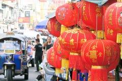 Kinesisk lykta i kinesisk festival för nytt år Arkivbild