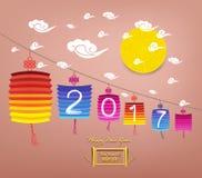 kinesisk lykta Lyckligt nytt år 2017 vektor illustrationer