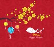 Kinesisk lykta 2018 och blomning för nytt år År av hunden royaltyfri illustrationer