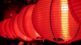 Kinesisk lykta på kulturarvet royaltyfria foton