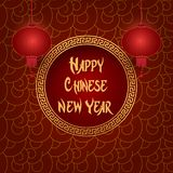 Kinesisk lykta som hänger på röd bakgrund för modell stock illustrationer