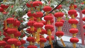 kinesisk lyktapappersred arkivfilmer