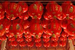 kinesisk lyktapappersred royaltyfria foton