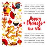 Kinesisk mån- för symbolaffisch för nytt år design stock illustrationer