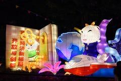 Kinesisk mån- lyktafestival för nytt år i Guangzhou Royaltyfria Bilder