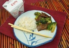 Kinesisk matmåltid för avhämtning Royaltyfria Foton