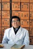 kinesisk medicin Arkivfoto