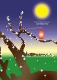 kinesisk mitt- festivalillustration för höst Arkivbild