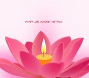 Kinesisk mitt- höstfestivalbakgrund Lotus lykta vektor illustrationer