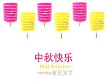 Kinesisk mitt- höstfestivallykta Arkivbild