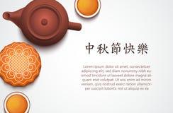 Kinesisk mitt- höstfestivalmat Kinesisk översättning: Lyckliga mitt- Autumn Festival vektor vektor illustrationer