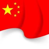 Kinesisk nationsflaggaferiebakgrund Fotografering för Bildbyråer