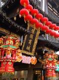 Kinesisk ny Yearï ¼Lanternï ¼ Kina Royaltyfri Fotografi