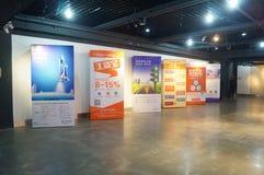 Kinesisk områdesfestival och toppmöte för Kina Digital tillgånginvestering Arkivbilder