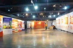 Kinesisk områdesfestival och toppmöte för Kina Digital tillgånginvestering Royaltyfri Fotografi