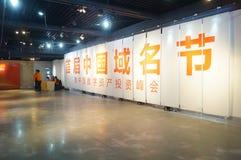 Kinesisk områdesfestival och toppmöte för Kina Digital tillgånginvestering Arkivfoton