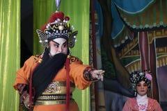 Kinesisk opera Arkivfoto