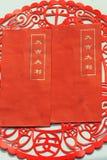 kinesisk paketred royaltyfria foton
