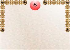 kinesisk paper rice för konst stock illustrationer