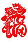 Kinesisk papper-snitt fu Arkivfoton
