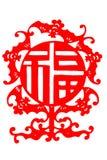 Kinesisk papper-snitt fu Royaltyfri Fotografi