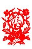 Kinesisk papper-snitt fu Royaltyfri Foto