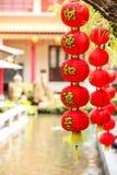 Kinesisk pappers- lykta Royaltyfri Foto