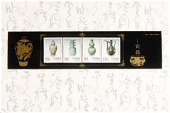kinesisk portostämpel Royaltyfria Bilder