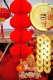 Kinesisk röd lykta och guldtacka Fotografering för Bildbyråer