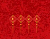 Kinesisk röd lyktaillustration för nytt år Fotografering för Bildbyråer