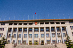 Kinesisk regerings- byggnad i Peking Arkivfoto
