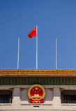 Kinesisk regerings- byggnad i Peking Arkivbild